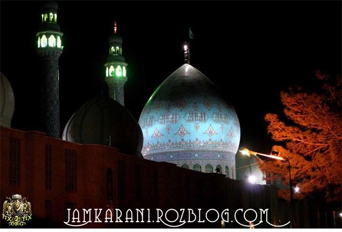 کلبـــه عــاشقـــان جمکـــران Jamkaran1.rozblog.com ll