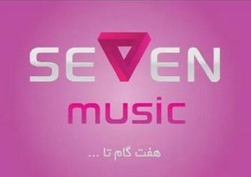 http://s1.picofile.com/file/6986212272/seven_music.jpg