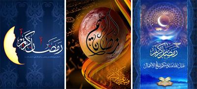 والپیپر موبایل با موضوع ماه رمضان