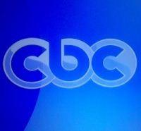 خانواده CBC در نایلست