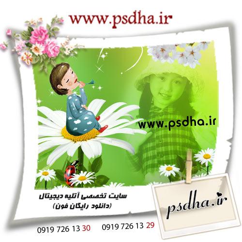 http://s1.picofile.com/file/7101849244/303.jpg