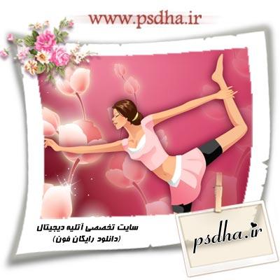 http://s1.picofile.com/file/7101857953/291.jpg