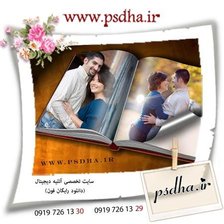 http://s1.picofile.com/file/7103088709/307_psdha_ir.jpg