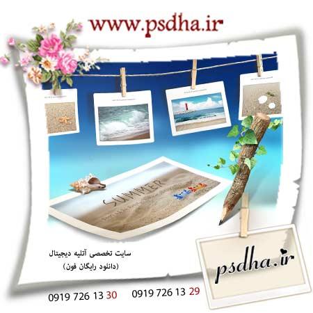 http://s1.picofile.com/file/7103089993/310.jpg