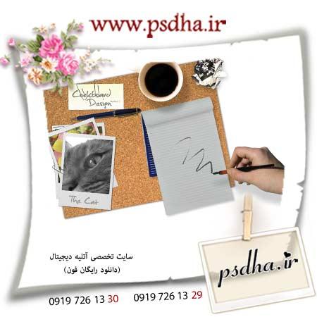 http://s1.picofile.com/file/7103094080/313.jpg