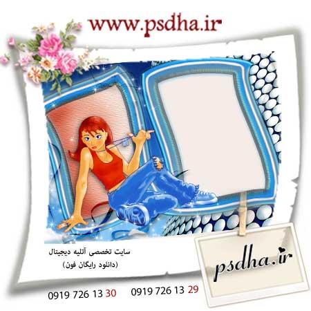 http://s1.picofile.com/file/7103094294/314.jpg