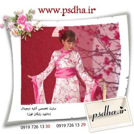 http://s1.picofile.com/file/7103097197/318.jpg