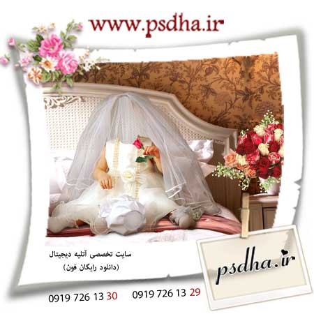 http://s1.picofile.com/file/7103097632/319.jpg
