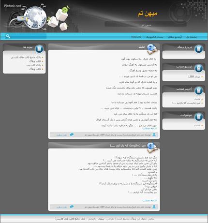 http://s1.picofile.com/file/7104045799/_www_ramindl_ir_01.jpg