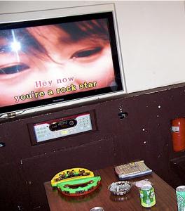 کارائوکه Karaoke