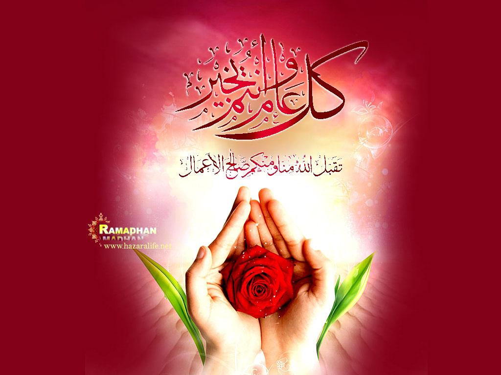 http://s1.picofile.com/file/7104829779/ramadan4.jpg