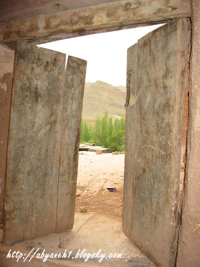 ابیانه دری رو به تمدن کهن هفت هزار ساله ...