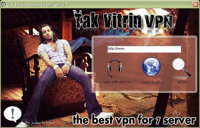 http://s1.picofile.com/file/7108212361/tak_vitrin_01.jpg