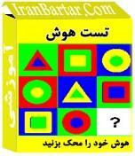 ریاضی سرا       www.riazisara.ir