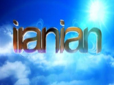 ویژه برنامه شب یلدا کانال ایرانیان