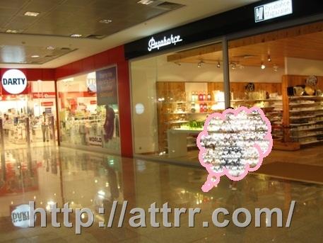 قیمت خرید لباس در استانبول
