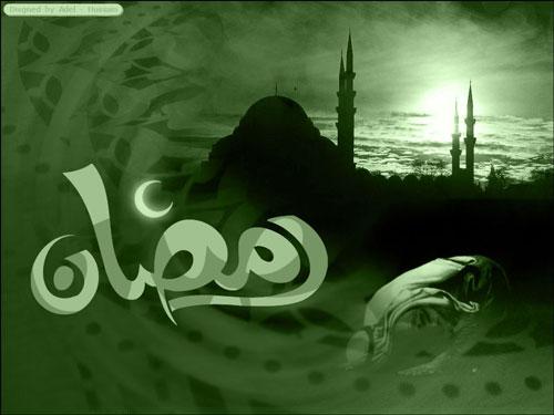 http://s1.picofile.com/file/7109467632/Ramazan.jpg