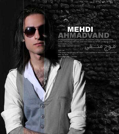 http://s1.picofile.com/file/7111808595/Mehdi_Ahmadvand.jpg