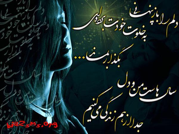 Image result for مطالب عاشقانه