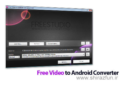 free_video_to_android_converter_shirazfun.ir