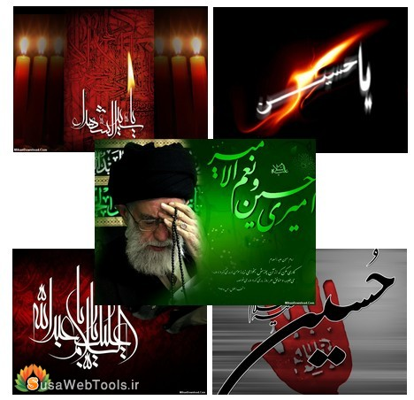 محرم, عکس عاشورا, کاغذ دیواری,عکس امام حسین, عکس وال پیپر
