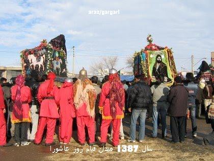 عاشورای سال 1387 میدان قیام