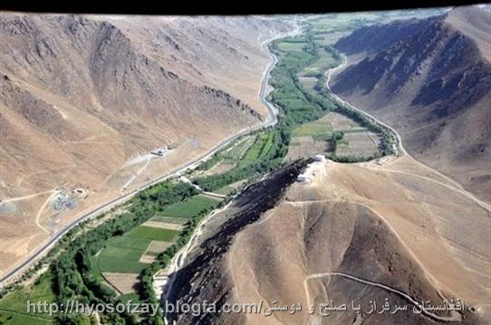 عکس های ولایت پروان افغانستان