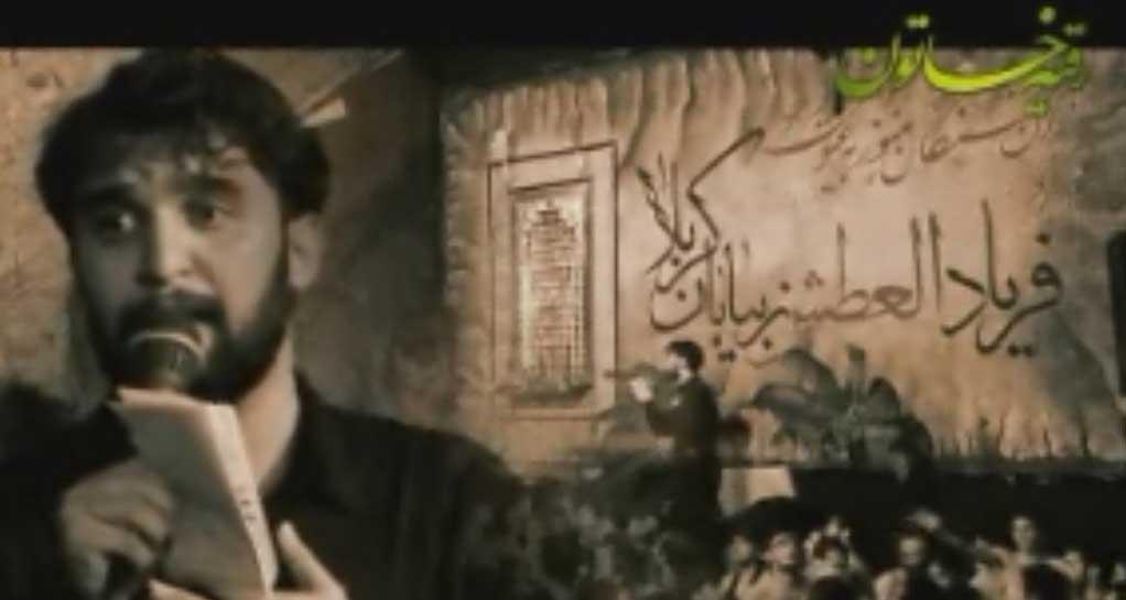 حمید علیمی - سوم محرم 1390