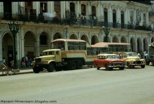 سیستم حمل و نقل عمومی کوبا