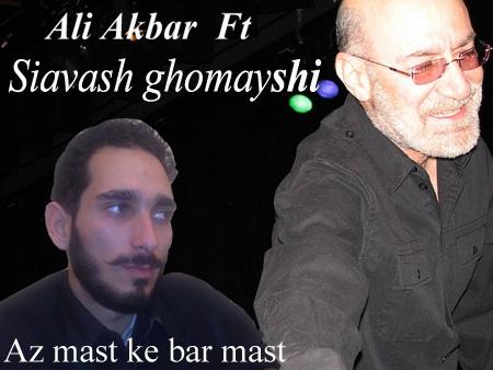 http://s1.picofile.com/file/7210683010/Ali_Akbar2.jpg