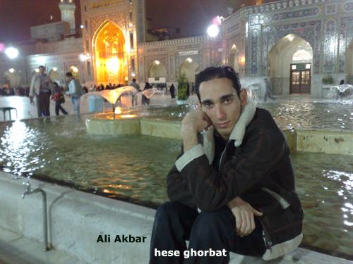 http://s1.picofile.com/file/7210726876/Ali_Akbar_hese_ghorbat.jpg