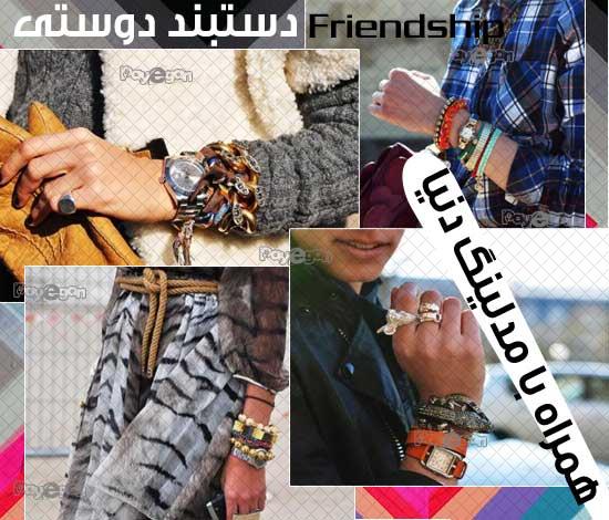 خرید دستبند با نخ کوبلن