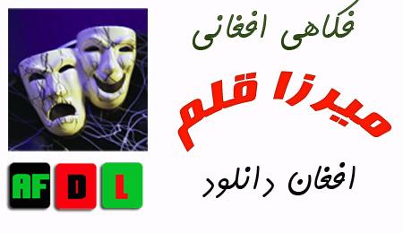 کانال+تلگرام+ویدیو+افغانی