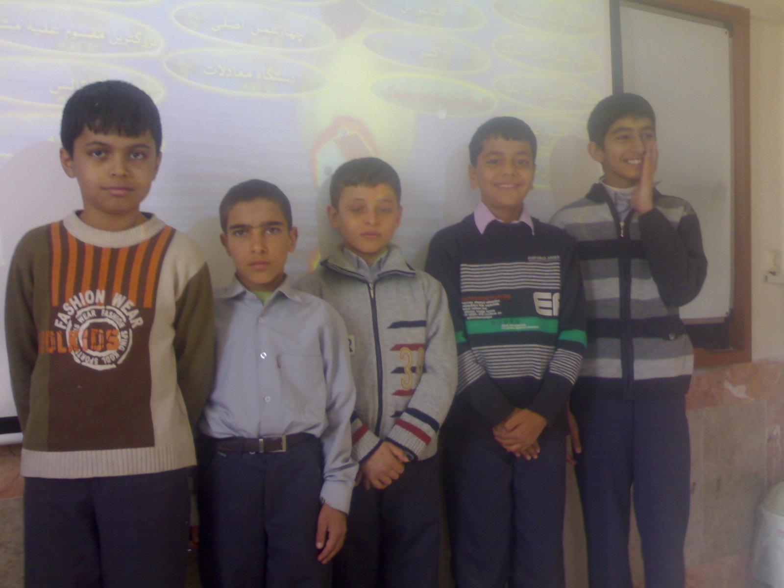 دانش آموزان اول 5
