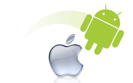www.hid-ashoob3.tk | آشوب - مرجع دانلود | Android Vs iPhone