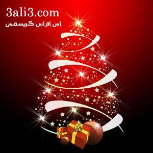 http://s1.picofile.com/file/7219390000/kerismas.jpg