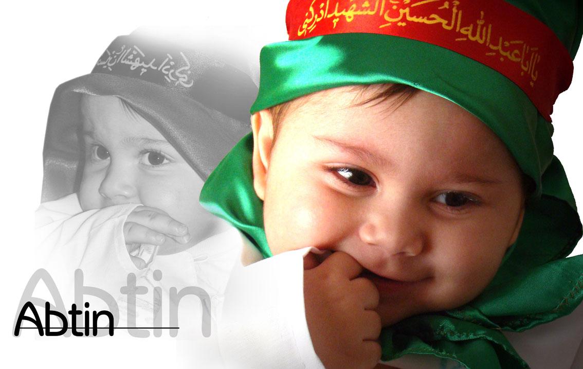 قاضي جهان آذرشهر آذربايجان شرقي