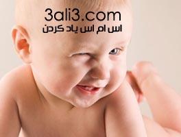 http://s1.picofile.com/file/7230802147/yad.jpg