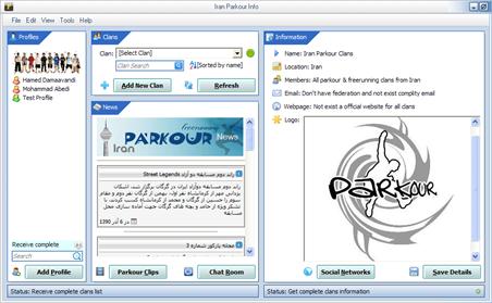 [تصویر: IranParkourInfo.png]