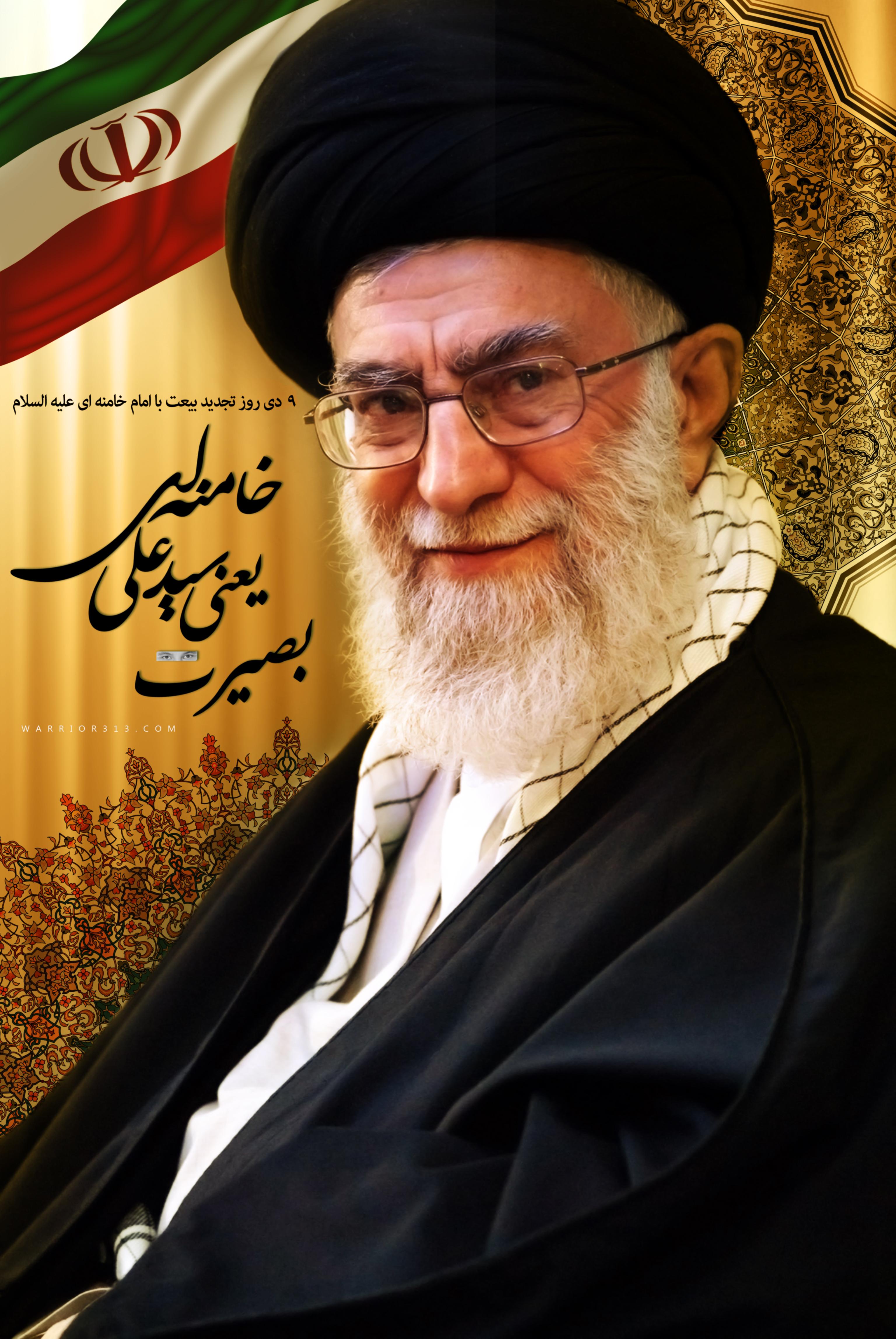 عکس امام خامنه ای با امام خمینی