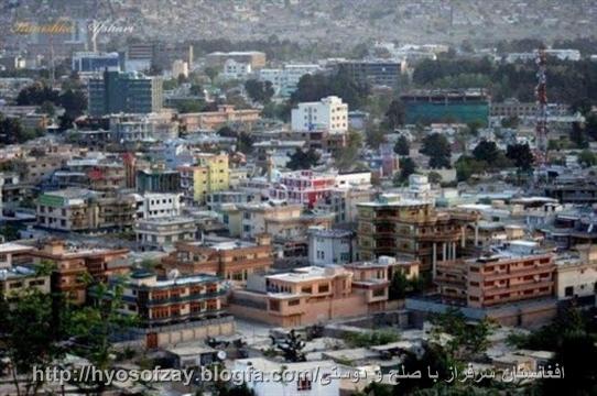 نمایی از شهر کابل پایتخت افغانستان