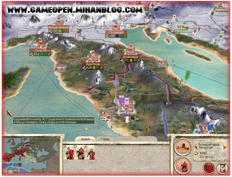 ?? ???? ??? ??? - Gameopen Blog - ????? ???? Rome Total War ???? ???? ??? 1.0 , 1.1 , 1.5