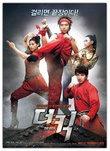دانلود فیلم The Kick 2011
