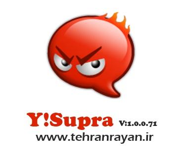 سوپرا ورژن 1.0.0.71 - Y!Supra V1.0.0.71