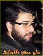 www.sabk-madahi.blogfa.com