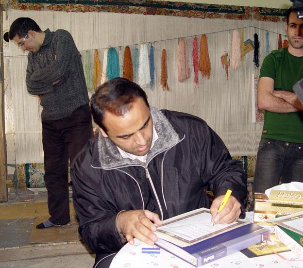 گره طلایی کمیسیون حقوق بشراسلامی  بر تاریخ آذربایجان