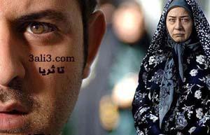 http://s1.picofile.com/file/7241674301/ta_sorayya.jpg