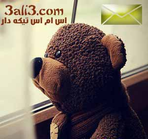 http://s1.picofile.com/file/7241988923/tike.jpg