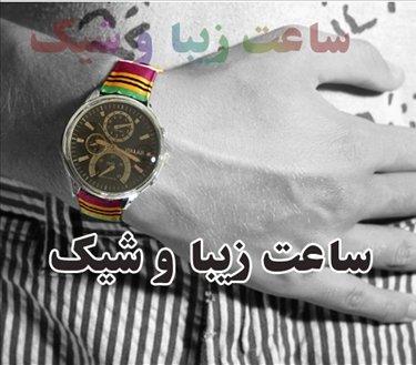 خريد پستي ساعت بند چرمی مصنوعی مجلسی پسرانه 2017
