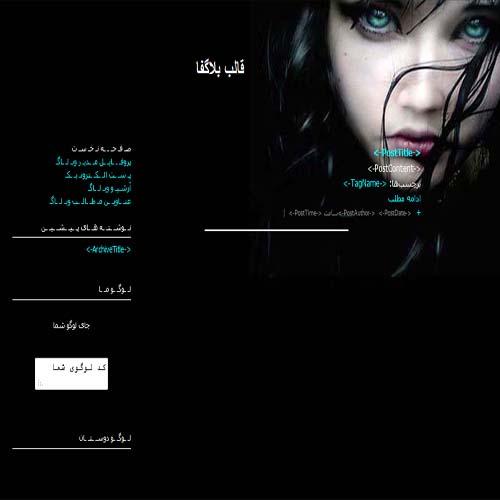 http://s1.picofile.com/file/7243663010/ghaleb.jpg